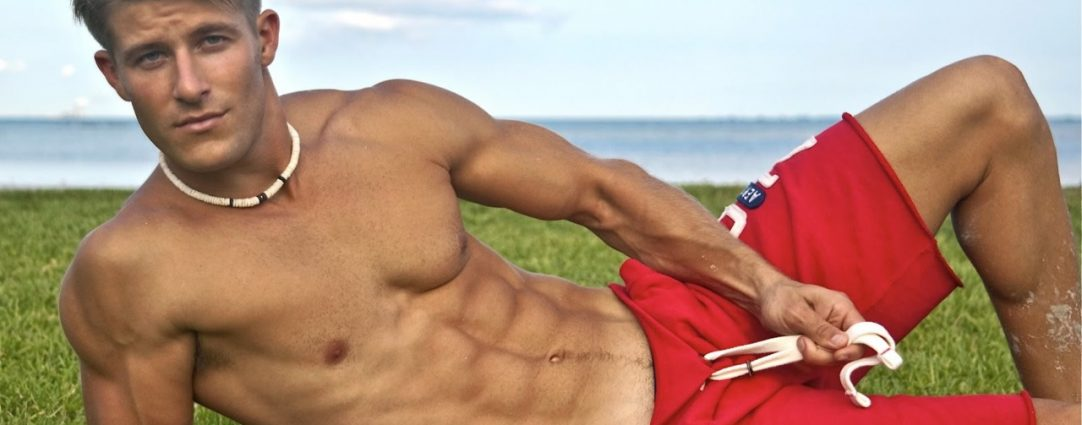 Athletic Guy in Red Shorts