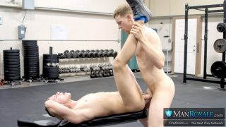 Horny At The Gym